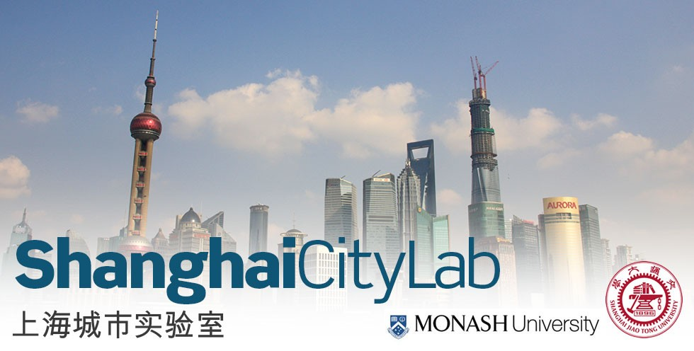 Shanghai City Lab